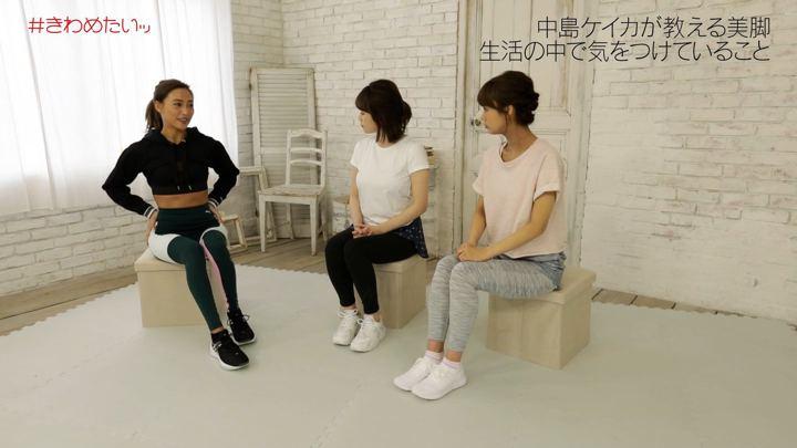 2019年09月17日井上清華の画像19枚目