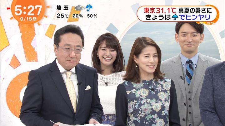 2019年09月18日井上清華の画像01枚目