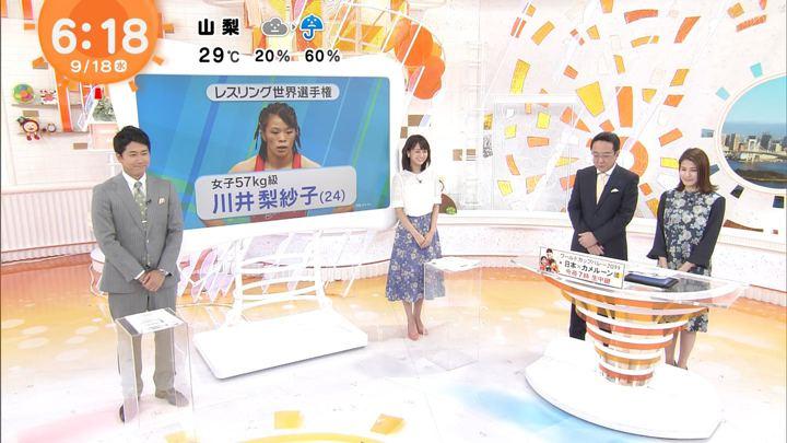 2019年09月18日井上清華の画像05枚目