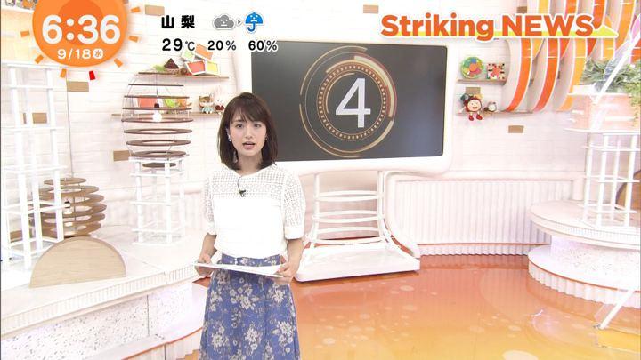 2019年09月18日井上清華の画像10枚目