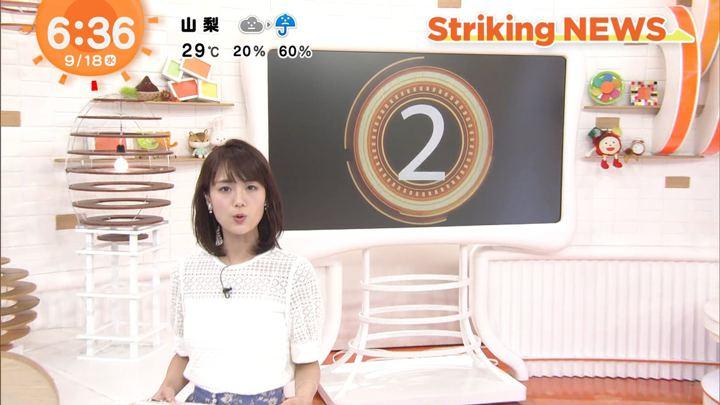 2019年09月18日井上清華の画像11枚目
