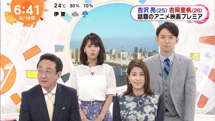 2019年09月18日井上清華の画像12枚目
