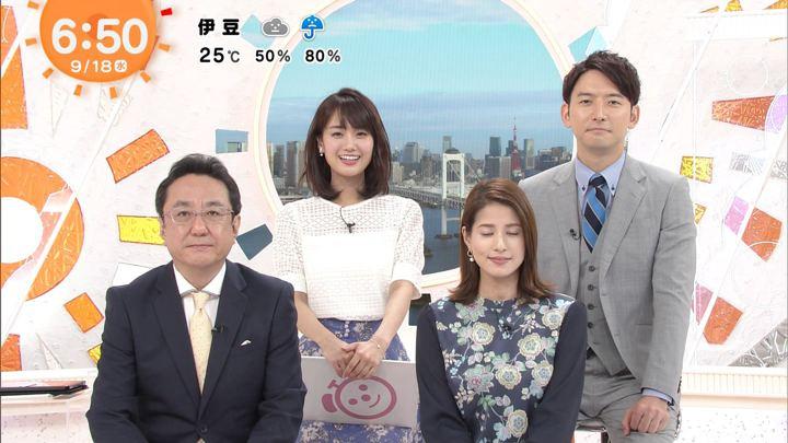 2019年09月18日井上清華の画像13枚目