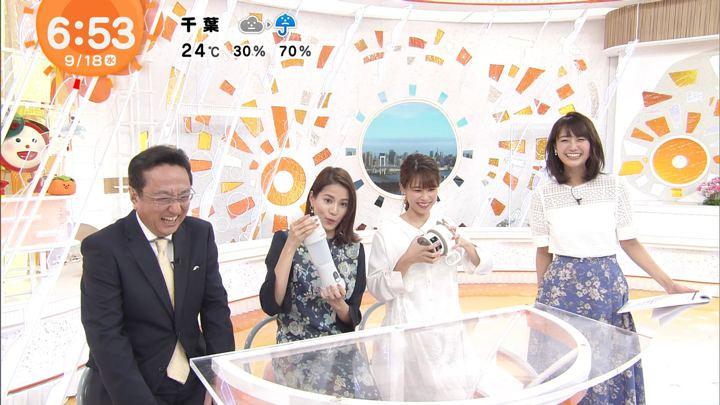 2019年09月18日井上清華の画像14枚目