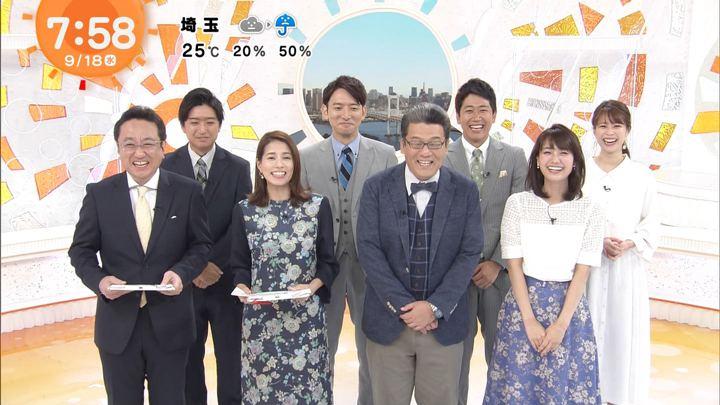 2019年09月18日井上清華の画像18枚目