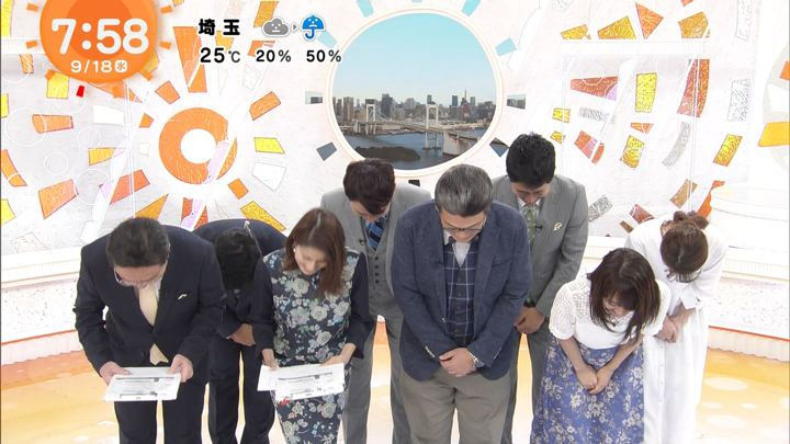 2019年09月18日井上清華の画像19枚目
