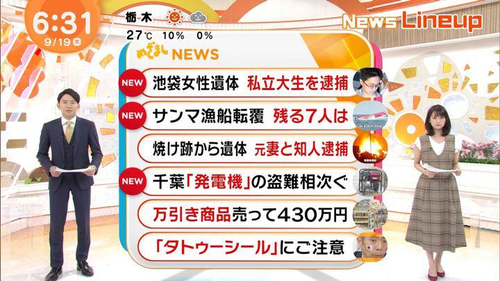 2019年09月19日井上清華の画像01枚目