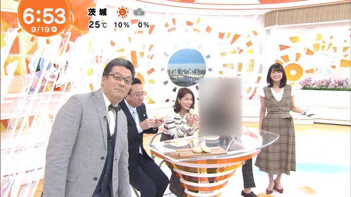 2019年09月19日井上清華の画像02枚目