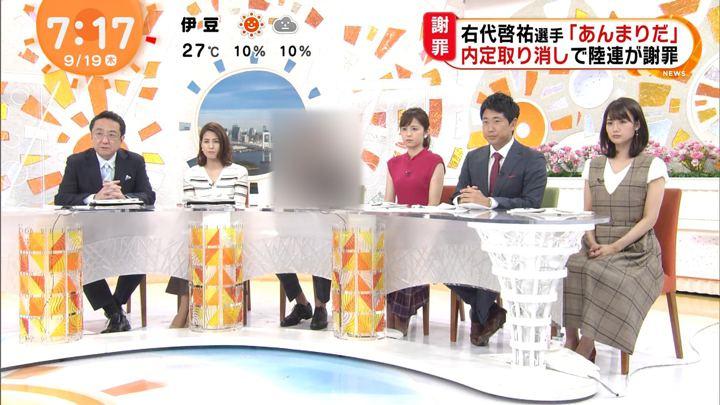 2019年09月19日井上清華の画像03枚目