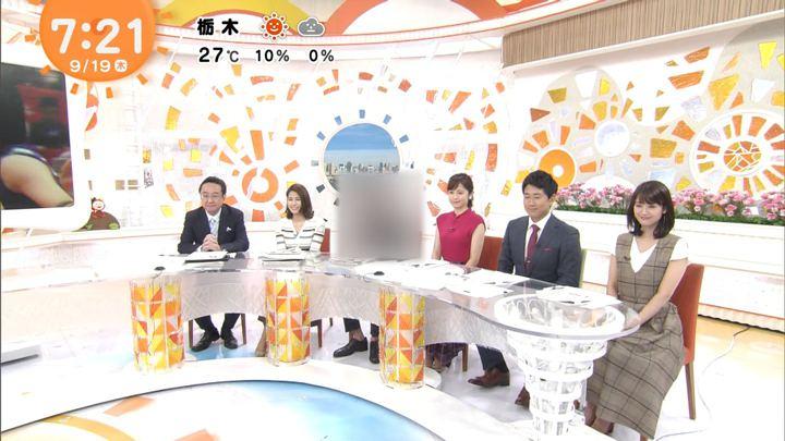2019年09月19日井上清華の画像04枚目