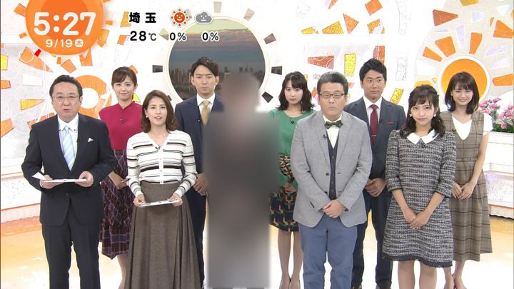 2019年09月19日井上清華の画像06枚目