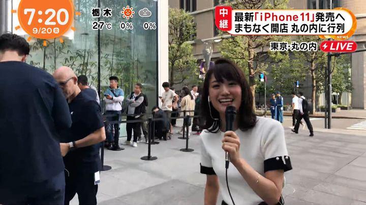 2019年09月20日井上清華の画像02枚目