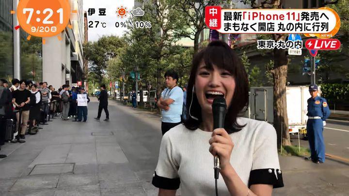 2019年09月20日井上清華の画像03枚目