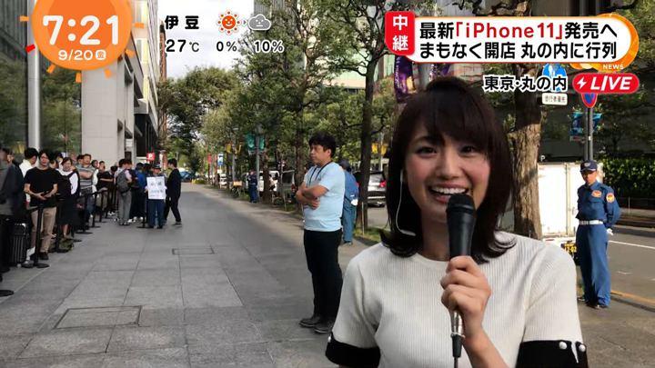 2019年09月20日井上清華の画像04枚目