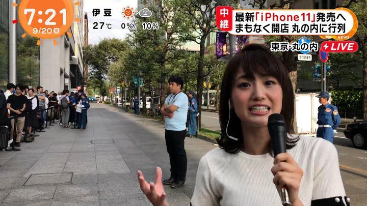 2019年09月20日井上清華の画像05枚目