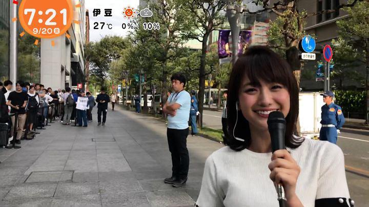 2019年09月20日井上清華の画像06枚目