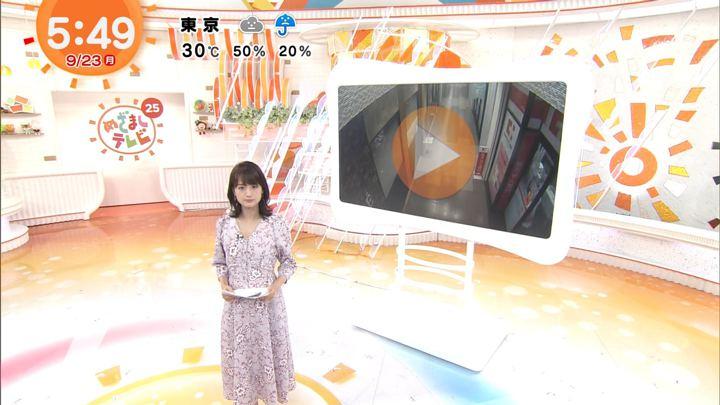 2019年09月23日井上清華の画像02枚目