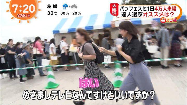 2019年09月23日井上清華の画像09枚目