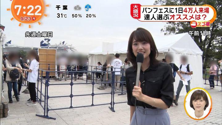 2019年09月23日井上清華の画像13枚目