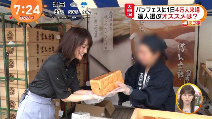 2019年09月23日井上清華の画像15枚目