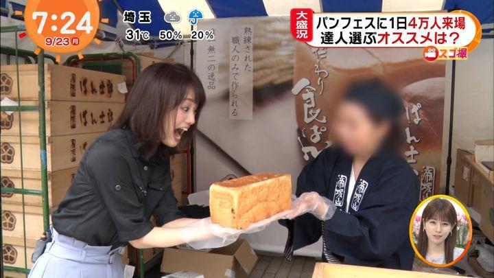 2019年09月23日井上清華の画像16枚目