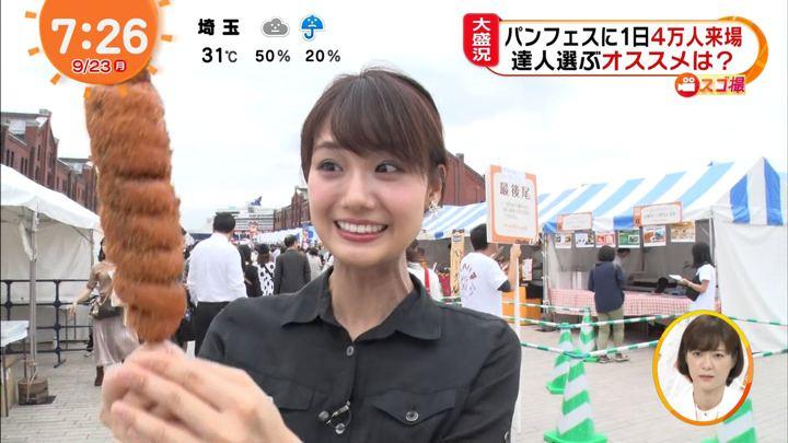2019年09月23日井上清華の画像24枚目