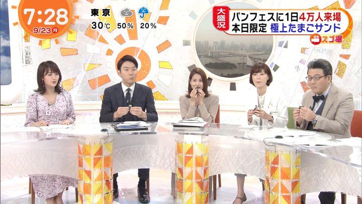 2019年09月23日井上清華の画像29枚目