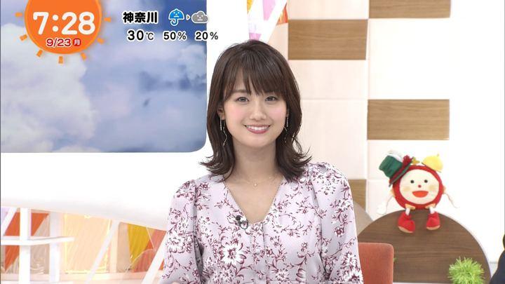 2019年09月23日井上清華の画像30枚目