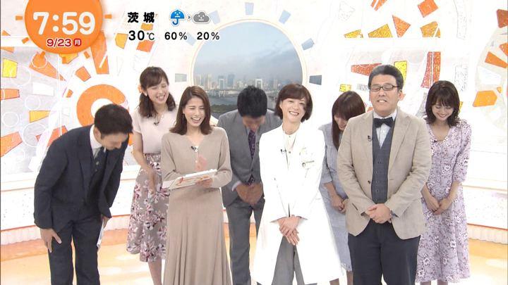 2019年09月23日井上清華の画像33枚目