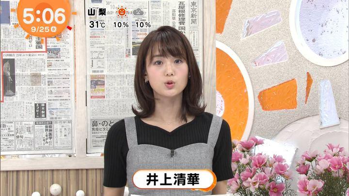 2019年09月25日井上清華の画像02枚目