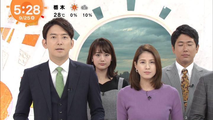 2019年09月25日井上清華の画像05枚目