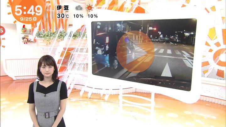 2019年09月25日井上清華の画像10枚目