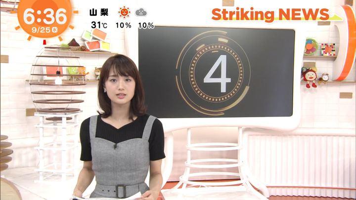 2019年09月25日井上清華の画像15枚目