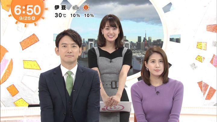 2019年09月25日井上清華の画像16枚目