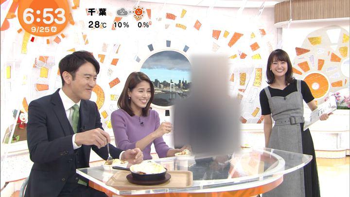 2019年09月25日井上清華の画像17枚目
