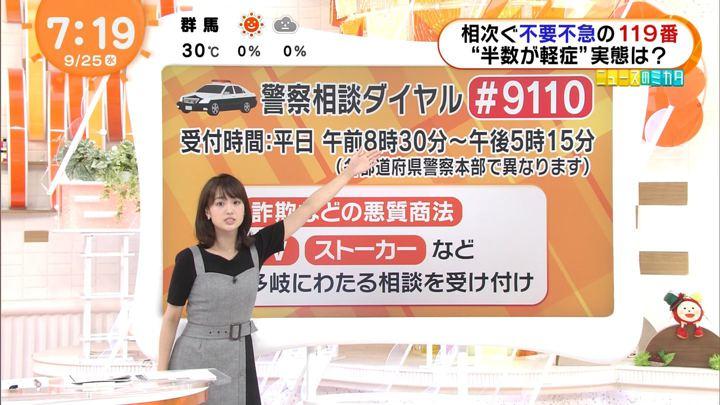 2019年09月25日井上清華の画像19枚目
