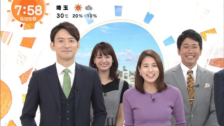 2019年09月25日井上清華の画像21枚目