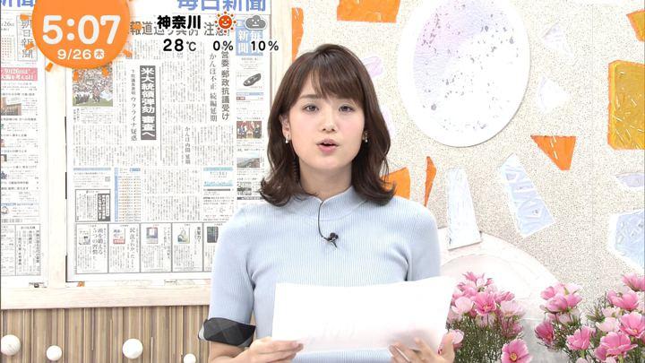 2019年09月26日井上清華の画像01枚目