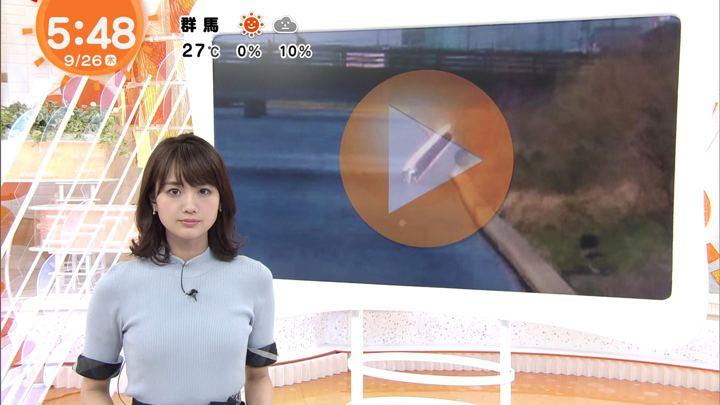2019年09月26日井上清華の画像09枚目