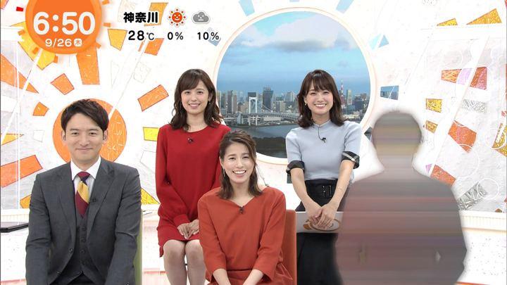 2019年09月26日井上清華の画像10枚目