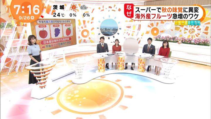 2019年09月26日井上清華の画像13枚目