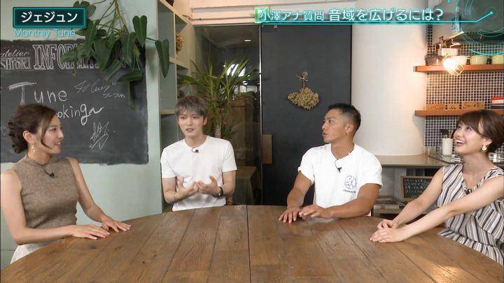 2019年09月28日井上清華の画像04枚目