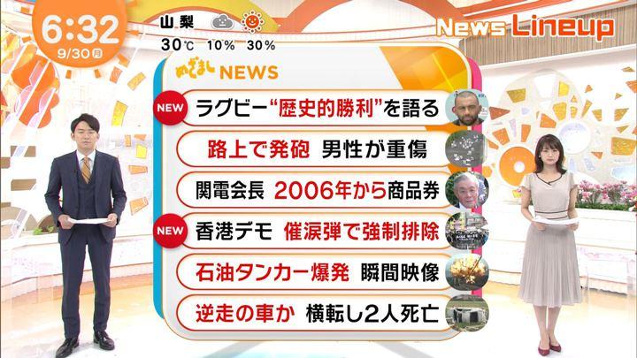 2019年09月30日井上清華の画像01枚目