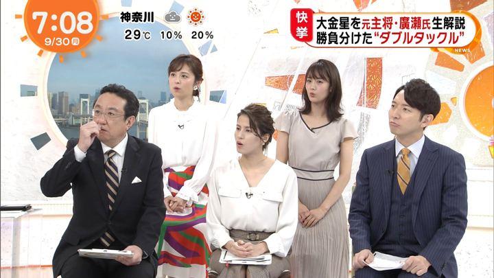2019年09月30日井上清華の画像04枚目