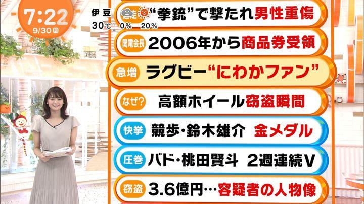2019年09月30日井上清華の画像05枚目