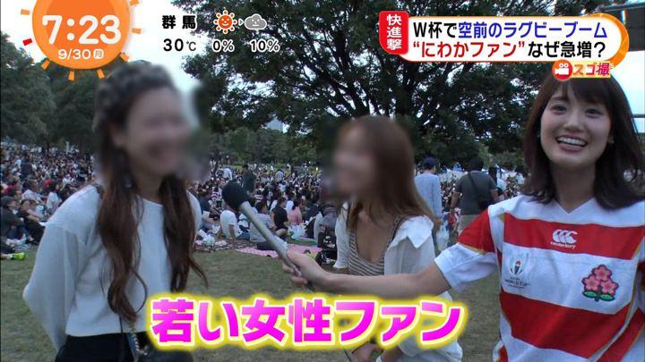 2019年09月30日井上清華の画像07枚目