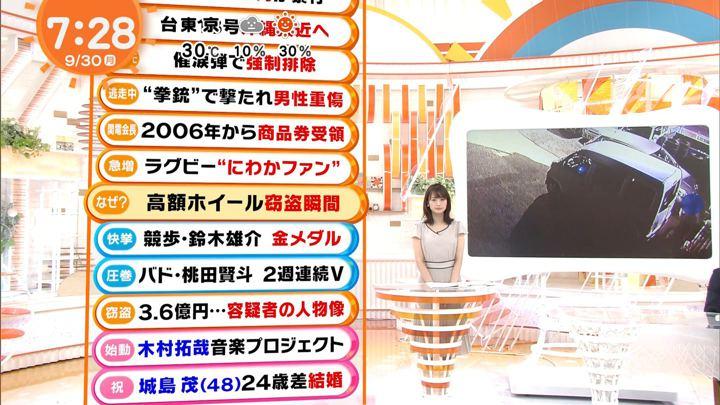 2019年09月30日井上清華の画像11枚目