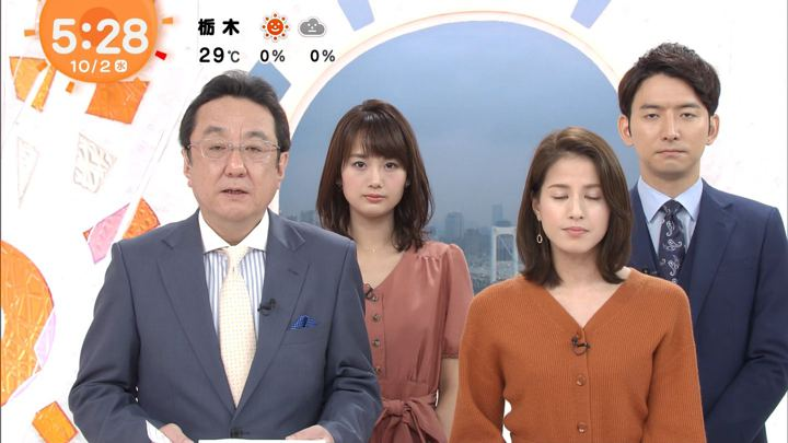 2019年10月02日井上清華の画像01枚目