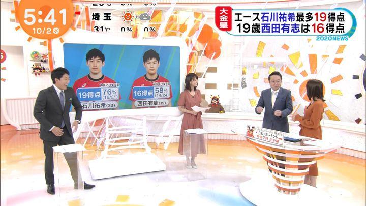 2019年10月02日井上清華の画像03枚目