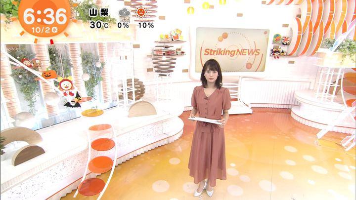 2019年10月02日井上清華の画像05枚目